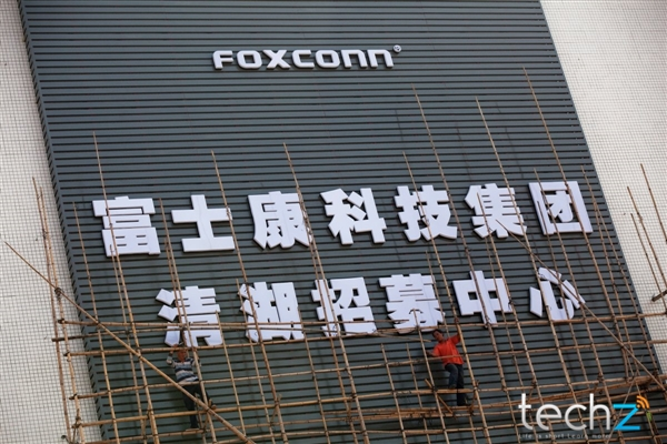 factory foxconn