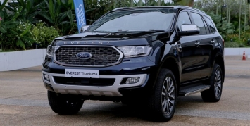 Ford Everest giảm giá sốc